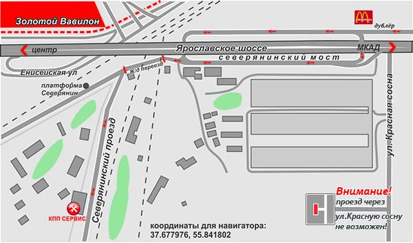 Поликлиника на новокузнецкой wikimed отзывы