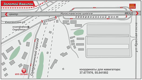 КПП Сервис: Северянинский проезд, владение 9, строение 2